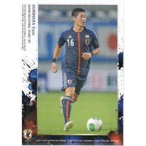 2013-14日本代表SE レギュラー#007 栗原勇蔵|mintkashii