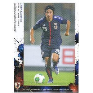 2013-14日本代表SE レギュラー#009 千葉和彦|mintkashii