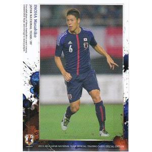 2013-14日本代表SE レギュラー#010 伊野波雅彦|mintkashii