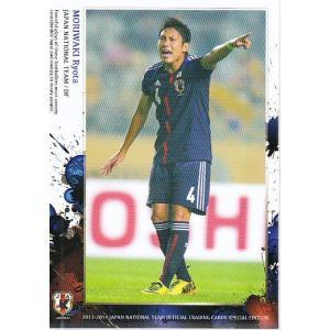 2013-14日本代表SE レギュラー#011 森脇良太|mintkashii