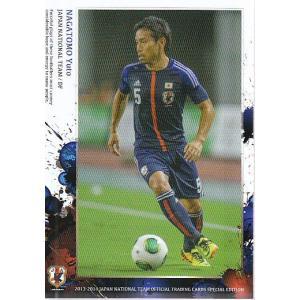 2013-14日本代表SE レギュラー#012 長友佑都|mintkashii