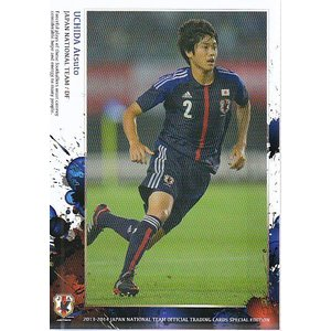 2013-14日本代表SE レギュラー#015 内田篤人|mintkashii