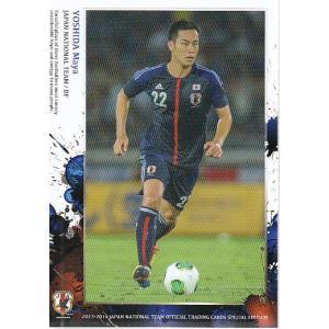2013-14日本代表SE レギュラー#016 吉田麻也|mintkashii