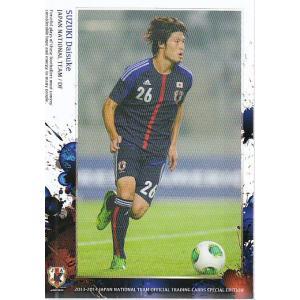 2013-14日本代表SE レギュラー#017 鈴木大輔|mintkashii