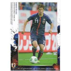 2013-14日本代表SE レギュラー#018 酒井宏樹|mintkashii