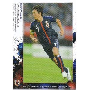 2013-14日本代表SE レギュラー#020 遠藤保仁|mintkashii