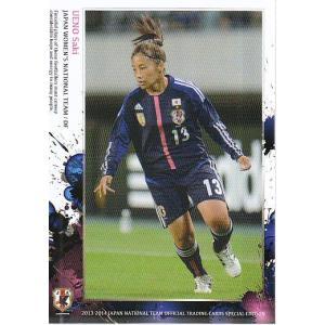2013-14日本代表SE なでしこレギュラー#059 上野紗希稀|mintkashii