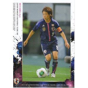 2013-14日本代表SE なでしこレギュラー#062 宮間あや|mintkashii