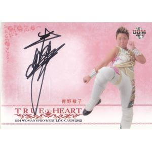 12BBM TRUE HEART 青野敬子 直筆サインカード 96枚限定|mintkashii