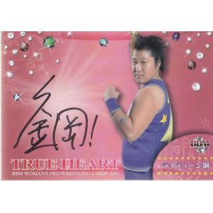 13BBM TRUE HEART ライディーン鋼 直筆サインカード 97枚限定|mintkashii