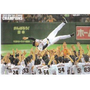 14カルビープロ野球チップス第1弾  リーグ優勝カード LC-2 セ 巨人 原辰徳 mintkashii