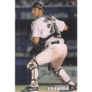 14カルビープロ野球チップス第3弾 #187 吉田裕太 mintkashii