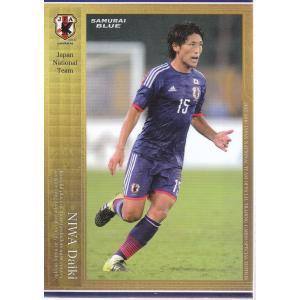 2015-16日本代表SE レギュラー#008 丹羽大輝|mintkashii