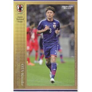 2015-16日本代表SE レギュラー#012 太田宏介|mintkashii