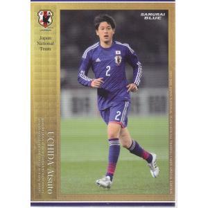 2015-16日本代表SE レギュラー#013 内田篤人|mintkashii