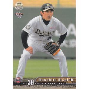 15BBM ベースボールカード 1stバージョン #052 西野真弘