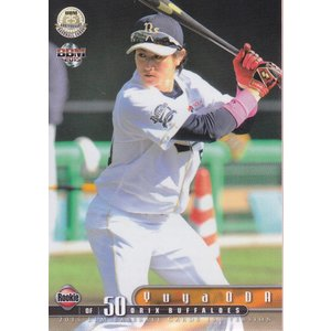 15BBM ベースボールカード 1stバージョン #053 小田裕也