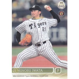 15BBM 阪神タイガース T10 岩田稔|mintkashii