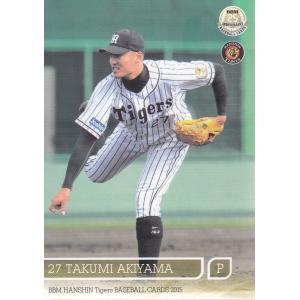 15BBM 阪神タイガース T13 秋山拓巳|mintkashii