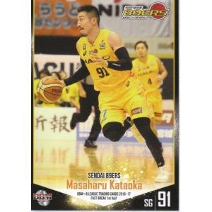16-17 B.LEAGUE FAST BREAK 1st Half #012 片岡大晴 mintkashii