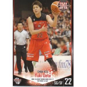 16-17 B.LEAGUE FAST BREAK 1st Half #018 上江田勇樹 mintkashii
