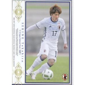 2016-2017サッカー日本代表SE U-23レギュラー #088 関根貴大|mintkashii