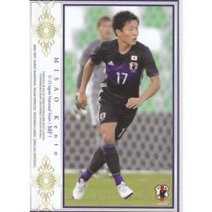 2016-2017サッカー日本代表SE U-23レギュラー #089 三竿健斗