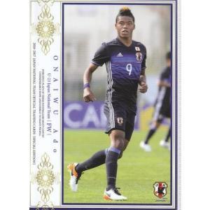 2016-2017サッカー日本代表SE U-23レギュラー #096 オナイウ阿道|mintkashii