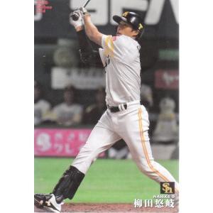 16カルビープロ野球チップス第2弾 #74 柳田悠岐(ソフトバンク) mintkashii
