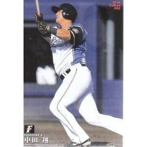 16カルビープロ野球チップス第2弾 #80 中田翔(日本ハム) mintkashii
