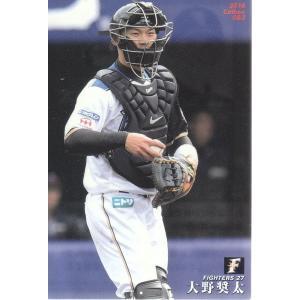 16カルビープロ野球チップス第2弾 #83 大野奨太(日本ハム) mintkashii
