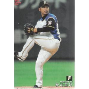 16カルビープロ野球チップス第2弾 #84 谷元圭介(日本ハム) mintkashii