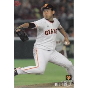 16カルビープロ野球チップス第3弾 #192 田口麗斗(巨人)|mintkashii