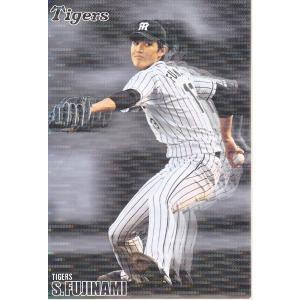 16カルビー オールスターズ AS27 藤浪晋太郎(阪神)|mintkashii
