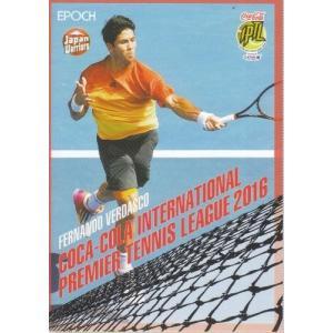 16EPOCH テニス IPTL #02 フェルナンド・ベルダスコ mintkashii
