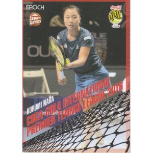 16EPOCH テニス IPTL #05 奈良くるみ mintkashii