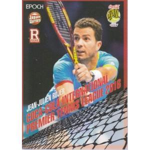 16EPOCH テニス IPTL #07 ジャン=ジュリアン・ロジェ mintkashii