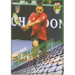16EPOCH テニス IPTL #08 ニック・キリオス mintkashii