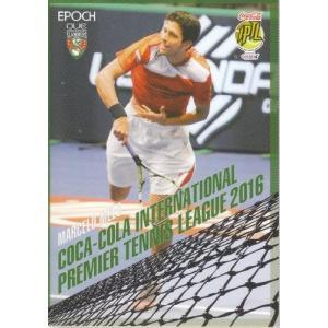 16EPOCH テニス IPTL #09 マルセロ・メロ mintkashii