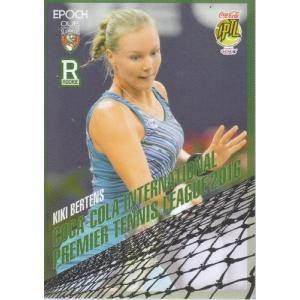 16EPOCH テニス IPTL #10 キキ・ベルテンス mintkashii