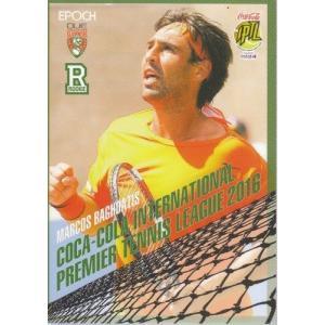 16EPOCH テニス IPTL #11 マルコス・バグダティス mintkashii