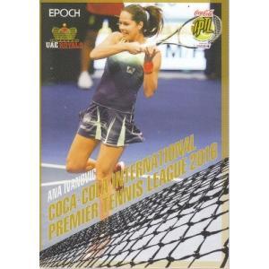 16EPOCH テニス IPTL #15 アナ・イバノビッチ mintkashii
