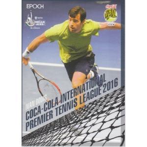 16EPOCH テニス IPTL #22 イワン・ドディグ mintkashii
