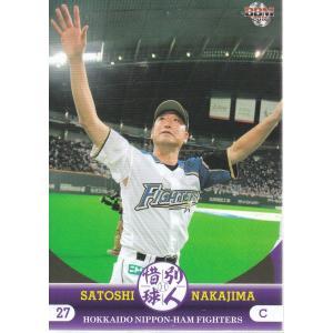 16BBM 惜別球人 #002 中嶋聡 mintkashii