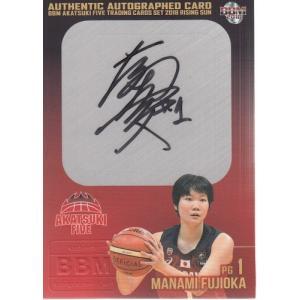 18BBM バスケットボール日本代表 AKATSUKI FIVE -RISING SUN- 藤岡麻菜美 直筆サインカード 60枚限定|mintkashii