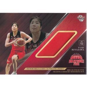 18BBM バスケットボール日本代表 AKATSUKI FIVE -RISING SUN- 宮澤夕貴 ジャージカード 90枚限定|mintkashii