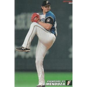 17カルビープロ野球チップス第1弾 #2 メンドーサ mintkashii