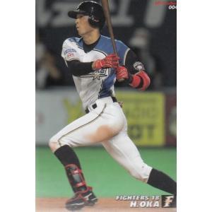 17カルビープロ野球チップス第1弾 #4 岡大海 mintkashii