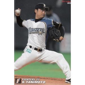 17カルビープロ野球チップス第1弾 #5 谷元圭介 mintkashii