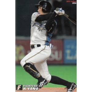 17カルビープロ野球チップス第1弾 #6 矢野謙次 mintkashii